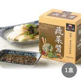 【村家味】蔬菜風味拌醬 x1盒8包