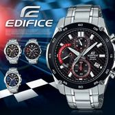 【人文行旅】EDIFICE   EFR-557CDB-1AVUDF 高科技智慧工藝結晶賽車錶