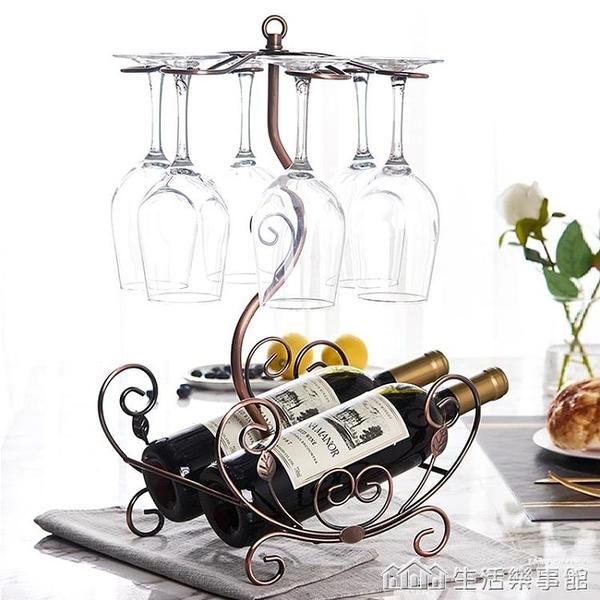 紅酒架歐式葡萄酒架子酒櫃酒瓶展示架懸倒掛高腳杯架裝飾擺件酒架 NMS樂事館新品