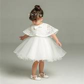 氣質小禮服+蕾絲斗篷披肩外套 周歲禮服 婚紗全家福攝影 橘魔法 攝影 紗裙 女童 白色洋裝禮服