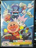 影音專賣店-P07-009-正版DVD-動畫【麵包超人 妖精靈靈的秘密 國日語】-劇場版