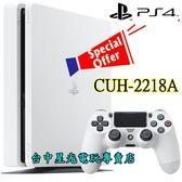 【PS4主機 單機優惠組 可刷卡】☆ 2218A 500G 冰河白色 Slim版 薄機 薄型 ☆【台中星光電玩】