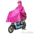 騎安自行車電動車雨衣單人男女加大透明帽檐騎行學生單車雨衣雨披『新佰數位屋』