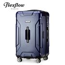Flexflow 消光藍 29型 特務箱 智能測重 防爆拉鍊旅行箱 南特系列 29型行李箱 【官方直營】