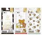 Disney 日本原裝Rilakkuma iPhone 7/8 (4.7吋) PC透明塗鴉拉拉熊