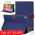 【牛仔布紋保護套】三星 Samsung Galaxy Tab A7 10.4吋 SM-T505/T500 平板專用 側掀磁扣皮套/支架斜立-ZW