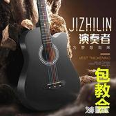 38寸學生初學者吉他新手入門練習琴民謠木吉他送全套配件 QQ22071【艾菲爾女王】
