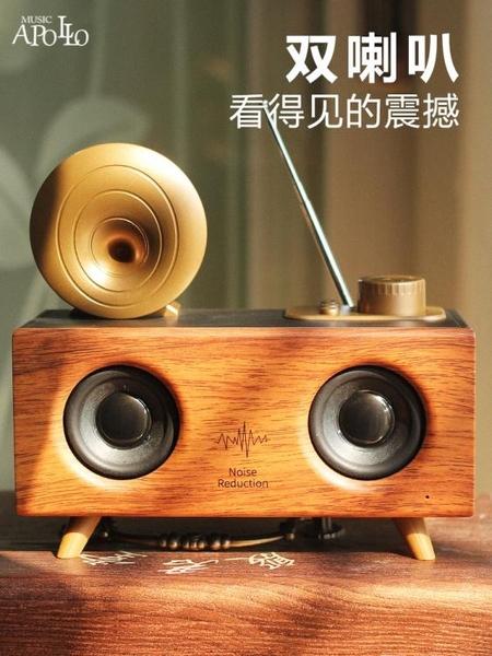 Music Apollo B6無線藍芽音箱低音炮超大音量便攜式戶外收音機 小時光生活館