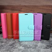 【錢包皮套】LG G7+ ThinQ 6.1吋 書本式側掀保護套/插卡手機套/斜立支架保護殼/磁扣軟殼-ZW