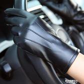 手套秋冬PU皮手套女士加絨加厚保暖騎車水洗皮手套觸摸屏薄款修手  凱斯盾數位3C
