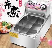 關東煮鍋 關東煮機器商用電熱9格子麻辣燙設備關東煮鍋串串香魚蛋機T