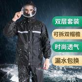 雨衣 雨衣雨褲套裝男士加厚防水全身分體成人徒步騎行雨衣 QQ4991『優童屋』