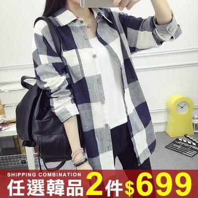任選2件699長袖襯衫黑白格子襯衫中長版百搭韓版長袖襯衫【08G-C0303】