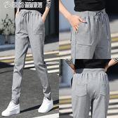 薄款運動褲女長褲寬鬆大碼直筒收口休閒褲哈倫衛褲女 「繽紛創意家居」