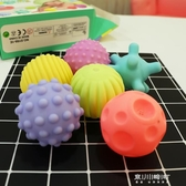 寵物發聲玩具泰迪比熊博美小型犬狗狗訓練球貴賓奶狗磨牙耐咬玩具   東川崎町