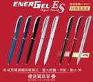 Pentel ENERGEL PHILOGRAPHY 極速鋼珠筆0.5(BLN2005系列) 免費刻字