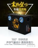 220V車載音響 10寸方形超薄車載內置藍牙低音音箱 ZB943『時尚玩家』