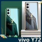 vivo Y72 電鍍麋鹿保護套 軟殼 奢華金邊 輕薄裸機感 抗震防摔 GKK 手機套 手機殼