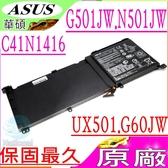 ASUS  C41N1416 電池(原廠)-華碩 G501JW ,G60JW 池,N501JW ,G60VX ,G60VW,G501V,N501VW,,UX501J,UX501JW
