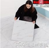 PVC地板貼紙防水耐磨自黏水泥地板磚貼紙ins網紅塑膠地板革仿瓷磚 NMS生活樂事館