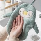 兒童手帕 可愛韓國擦手巾掛式吸水加厚兒童擦手毛巾擦手手帕浴室廚房【快速出貨八折下殺】