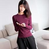 瑜伽服 健身運動上衣女秋冬季跑步速干t恤性感緊身彈力長袖網紅瑜伽服 薇薇
