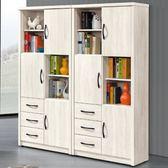 書櫃 書櫥 AT-544-66 艾拉5尺書櫥【大眾家居舘】