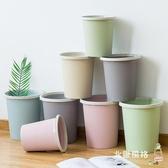 創意時尚家用大號衛生間客廳廚房臥室辦公室帶壓圈無蓋垃圾桶紙簍