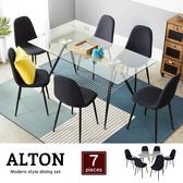 桌椅組 奧爾頓簡約工業風玻璃餐桌椅組(一桌六椅)/H&D東稻家居