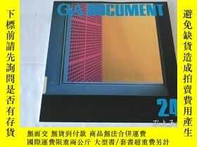二手書博民逛書店GA罕見Document 24(英、日、雙語)Y8204 世界建築 世界建築