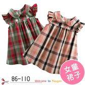 春夏女童 格子飛袖裙 86-110