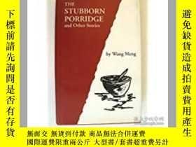 二手書博民逛書店The罕見Stubborn Porridge and Other