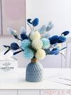 仿真花束 家居客廳假花仿真花擺設輕奢餐桌花擺花裝飾花辦公室花束花藝擺件 LX suger