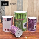 復古存錢罐創意獨特大容量儲蓄罐大人用網美存錢罐不【小獅子】