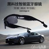 藍芽眼鏡 智慧藍芽眼鏡耳機無線多功能耳塞入耳式聽歌導航通用騎行夜視墨鏡YXS 【快速出貨】