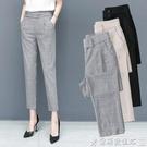 西裝褲 九分哈倫褲女2021春季新款寬鬆百搭鬆緊腰灰色褲子直筒顯瘦小西褲 爾碩 交換禮物