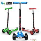 兒童滑板車三輪3歲6歲寶寶踏板車男女小孩玩具滑滑車2-12歲HTCC