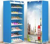 鞋櫃 簡易家用經濟型鞋櫃簡約現代門廳櫃多功能 非凡小鋪 igo