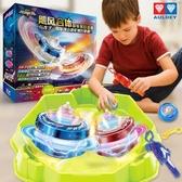 颶風戰魂5玩具發光合體陀螺新款戰斗王4戰神之翼拉線旋轉坨螺兒童 台北日光