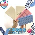 台灣現貨秒發 口罩盒(一般款) 名片發票收據收納 口罩收納盒 卡扣式 便攜 防水防塵保潔 旅行攜帶