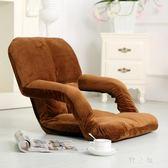懶人沙發  簡約創意單人榻榻米椅床上椅折疊靠背椅兒童成人陽台休閒椅 KB8947