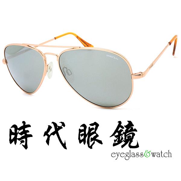 【台南 時代眼鏡 RANDOLPH】墨鏡太陽眼鏡 CR75463 57mm 玫瑰金框 白水銀鏡片 美國製 軍規認證 飛官款