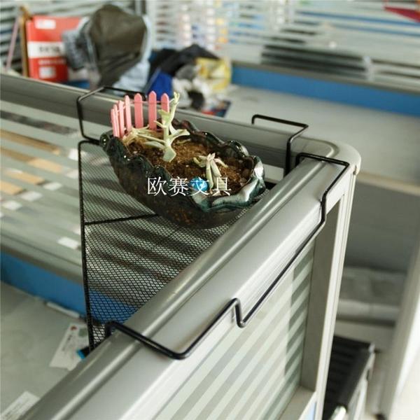 桌面置物架 鐵藝帶掛鉤辦公桌三角花架置物架辦公室收納掛架桌面架陽臺轉角架