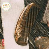 梳子禮盒漆藝梳養育天然木梳子定制媽媽梳【優惠兩天好康八折】