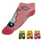 Miffy 米飛, 女性船襪, 棉質米飛放風箏圖案設計 款