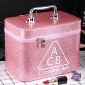化妝包 女化妝包大容量小號便攜韓版簡約可愛少女收納盒品大號化妝箱手提 6色