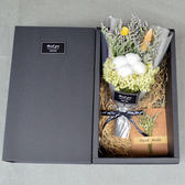 棉花花束禮盒永生花干花創意畢業禮物表白生日送閨蜜 森活雜貨