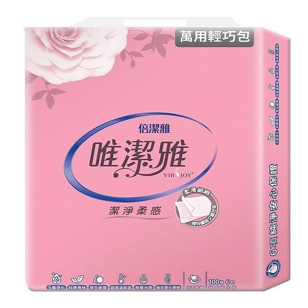 【南紡購物中心】唯潔雅超值型抽取式衛生紙(100抽/6包/14串/箱)