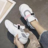 運動鞋 運動鞋女新款秋季韓版百搭火焰學生原宿風老爹女鞋 聖誕交換禮物