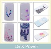LG X Power 彩繪TPU軟殼 軟套 輕薄 防摔 輕薄 手機殼 手機套 保護殼 保護套 外殼